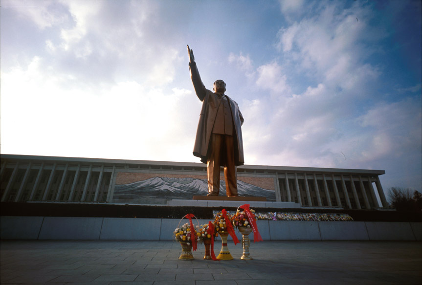 Paradise, Nord Corea, 2000 - stampa analogica, Gerald Bruneau