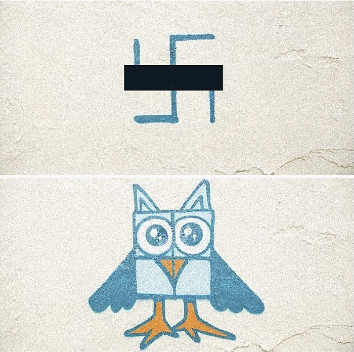 swastika-transformation-street-art-paintback-berlin-3-5a5603067255a__700